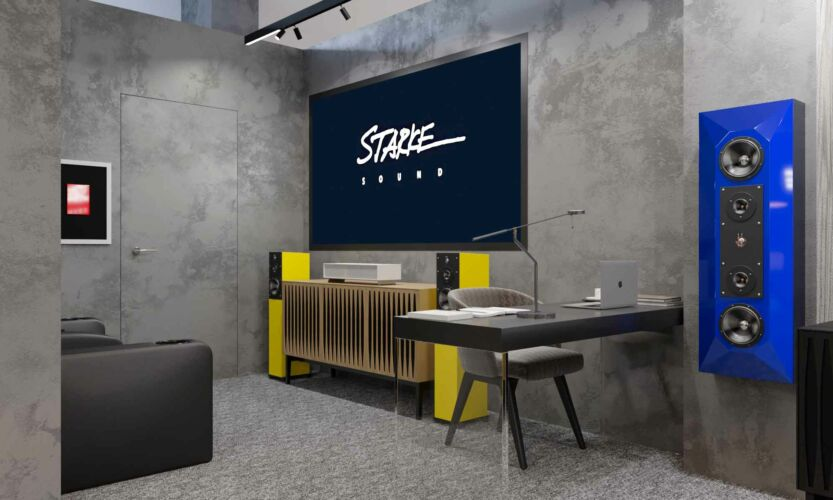 Бутик оборудования для домашних кинотеатров.