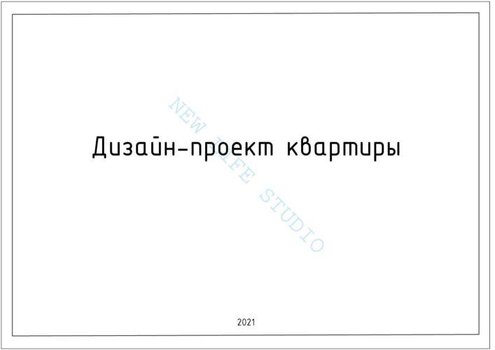 Альбом-итог-(1)-001